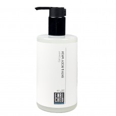 Enriched Body Wash 310ml Bottle