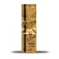 Vittoria Plunger Espresso 50gm Ground