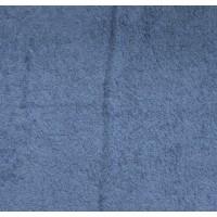 Bay Blue Bath Towel