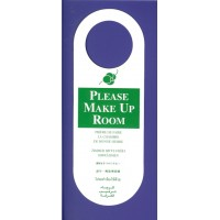 Make Up Room x 5
